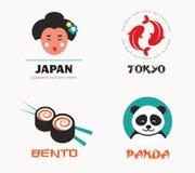 Japanese food and sushi icons, menu design Stock Image