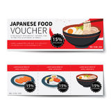 Japanese food voucher discount  template design Royalty Free Stock Photos