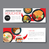Japanese food voucher discount template flat design Royalty Free Stock Photos