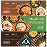 Japanese food web banner.Japanese street food coupon. Stock Image