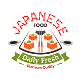 Japanese daily fresh food vector label emblem Stock Photography