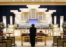 Japanese funeral home Stock Photo