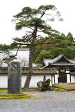 The Japanese Garden Stock Photo
