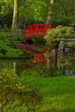 Japanese garden with bridge Royalty Free Stock Photo