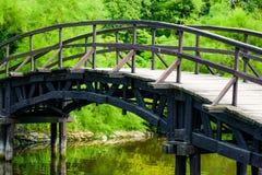 Japanese Garden Bridge. In Wroclaw, poland Stock Photos