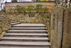 Japanese garden entrance. View of stairway, paving, walling, bamboo fence and landscape design of entrance to Kyoto garden, Holland Park, London Royalty Free Stock Photography