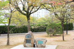 Japanese garden at the Hiroshima Peace Park Stock Image