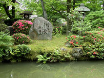 Japanese garden with rocks. A Japanese garden with a rocks and some rock lanterns Stock Image