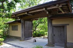 Japanese garden. When we take a walk around the Japanese garden, our mind settles down strangely. The chirping of the little birds is heard from the trees, and Stock Photo