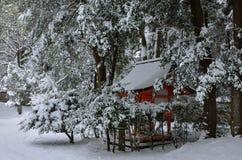 Japanese garden in winter, Kyoto Japan Stock Photos