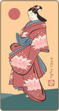 Japanese Geisha. Ttraditional Art Style Illustration royalty free illustration