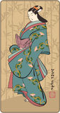 Japanese Geisha. Ttraditional Art Style Illustration vector illustration