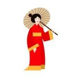 Japanese Geisha Woman in Kimono. Vector Stock Photos