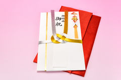 Japanese gift envelope and Crape wrapper. Stock Photography