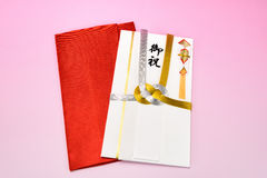 Japanese gift envelope and Crape wrapper. Royalty Free Stock Image