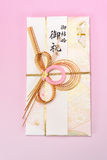Japanese gift envelope. Royalty Free Stock Images