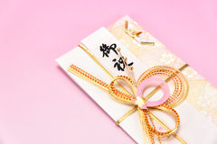 Japanese gift envelope. Stock Photography