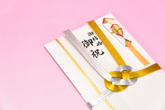 Japanese gift envelope. Stock Photo