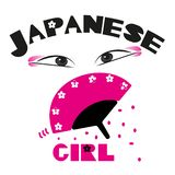 Beautiful eyes, Japanese fan, Quote - Japanese girl. Drawing with black, neon pink and white color. stock illustration