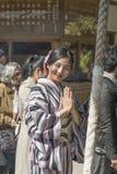 Japanese girl Stock Photo