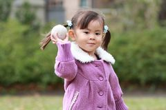 Japanese girl playing catch Stock Photography
