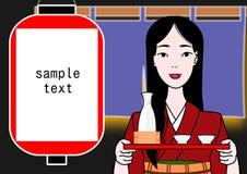 Japanese girl with sake and lantern. A beautiful Japanese girl with sake and lantern vector illustration