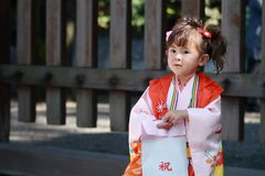 Japanese girl on Seven-Five-Three festival Stock Photos
