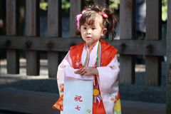 Japanese girl on Seven-Five-Three festival. 3 years old Stock Image