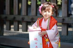 Japanese girl on Seven-Five-Three festival. 3 years old Royalty Free Stock Photos