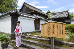 Japanese girl wear Kimono Stock Image