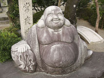 Japanese God Hotei Royalty Free Stock Image