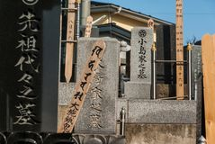 Japanese graves in the wintry midday sun - horizontal orientation stock photography