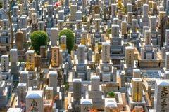 Japanese Graveyard Stock Images