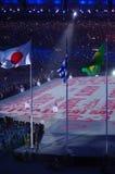 Japanese, Greek and Brazilian flags at Maracana stadium Royalty Free Stock Image