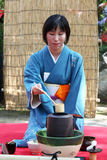 Japanese green tea ceremony in garden Royalty Free Stock Photo