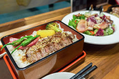 Japanese grilled beef  with rice. And vegetable Royalty Free Stock Photos