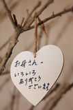 Japanese hand-writing,Thank you mother Royalty Free Stock Photography