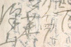 Japanese handwriting on traditional paper. Japanese handwriting on semitransparent traditional paper; paper was found among other documents inside a damaged stock images