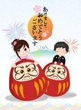 Japanese happy new year poster or post card design & etc stock illustration