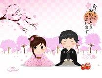 Japanese happy new year poster or post card design & etc. `Happy New Year, Translation of Japanese Text : Happy New Year` calligraphy text and Japanese Sakura royalty free illustration