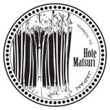 Japanese holiday Hote Matsuri. Popular, History Japanese holiday Hote Matsuri, 10th of March vector illustration