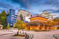 Japanese Hot Springs Bath Houses Stock Photos