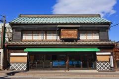 Japanese House Royalty Free Stock Photos