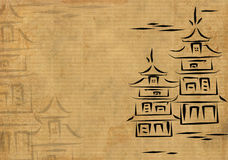 Japanese houses, drawn by ink on a rice paper Stock Photography