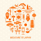 Japanese Icon Collection. Vector illustration. Stock Photos