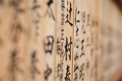Japanese ideograms. Outside a templeshrine in Kyoto Stock Images
