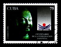 Japanese Immigration, Centenary of the First Japanese Immigrant to Cuba serie, circa 1998. MOSCOW, RUSSIA - MARCH 28, 2018: A stamp printed in Cuba shows stock image