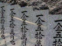 Japanese inscriptions. Inscriptions in Japanese on stones in Miyajima, Japan royalty free stock images