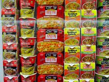 Japanese Instant Noodles Royalty Free Stock Image