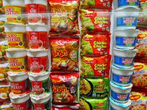 Japanese Instant Noodles. This image was captured at the Cup of Noodles Museum in Yokohama, Japan in 2012 Stock Photos